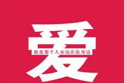 七夕情人节创意海报设计矢量