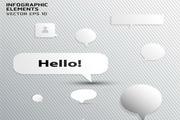 白色立体信息对话框矢量