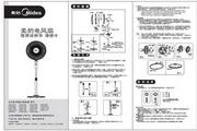 美的FS40-10D电风扇使用说明书