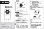 美的KYS30-A3电风扇使用说明书