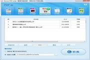 Renee PDF aide Free 2013