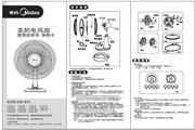 美的FT40-12F电风扇使用说明书