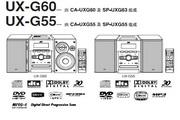 胜利者迷你音响UX-G60-55型使用说明书