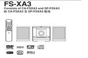 胜利者迷你音响FS-XA3型使用说明书