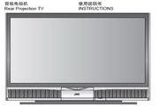 胜利者高清液晶彩电HD-Z70-56RX5型使用说明书