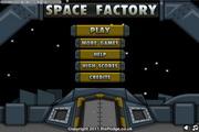 太空加工厂