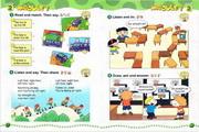 外研版2013新版小学英语四年级上点读软件 2013