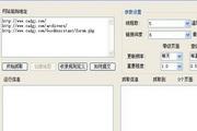 BaiduSitemap 0.0.2