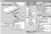 胜利者DVD播放机XV-N422型使用说明书