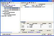 恒智天成江苏省建筑工程预算软件