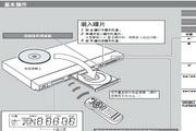 胜利者DVD播放机XV-N342型使用说明书