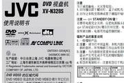 胜利者DVD播放机XV-N328型使用说明书