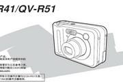卡西欧数码相机QV-R51型使用说明书