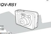 卡西欧数码相机QV-R41型使用说明书