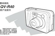 卡西欧数码相机QV-R40型使用说明书