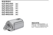 胜利JVC数码摄像机gz-mg465型使用说明书