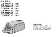 胜利JVC数码摄像机GZ-MG435型使用说明书