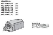 胜利JVC数码摄像机GZ-MG365型使用说明书
