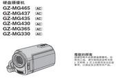 胜利JVC数码摄像机GZ-MG330型使用说明书
