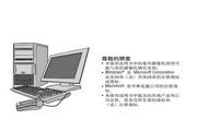 胜利JVC数码摄像机GZ-MG255型使用说明书