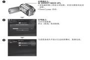 胜利JVC数码摄像机GZ-MG155型使用说明书