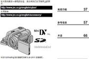 胜利JVC数码摄像机GR-DF430-470-570AC型使用说明书