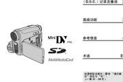 胜利JVC数码摄像机GR-D770型使用说明书