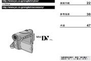 胜利JVC数码摄像机GR-D250AC型使用说明书