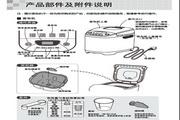 美的THS15BB-PG面包机使用说明书