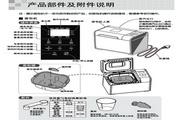 美的THL20AE-PP面包机使用说明书