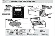 美的THL20AE-PY面包机使用说明书