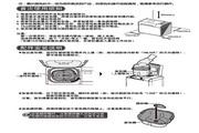 美的THL20AE-PS面包机使用说明书