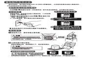 美的THL20AE-PT面包机使用说明书
