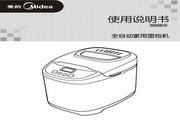 美的EHS15AP-PV面包机使用说明书