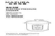 松桥PC-MS0608电压力锅说明书