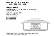 松桥PC-MS0609电压力锅说明书