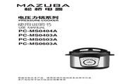 松桥PC-MS0603A电压力锅说明书