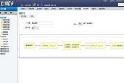 致得E6图纸管理软件系统 5.7