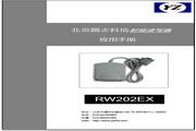 圆志科信RW202EX型CPU卡读卡器应用手册