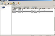 源泰送货单打印软件 2013版