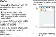 索尼爱立信W960i手机使用说明书