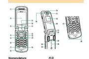 索尼爱立信W32S手机使用说明书