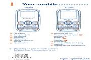 阿尔卡特OT-505手机说明书