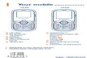 阿尔卡特OT-305手机说明书