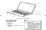 富士通Fujitsu LifeBook NH532笔记本电脑说明书