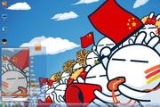 兔斯基中国必胜桌面