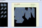 MyGlass玻璃编辑排样软件 1.00