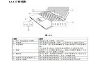 联想昭阳K71笔记本电脑说明书