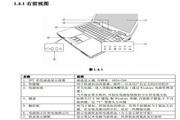 联想昭阳K71i笔记本电脑说明书