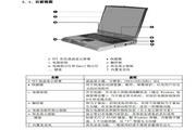 联想昭阳K70笔记本电脑说明书